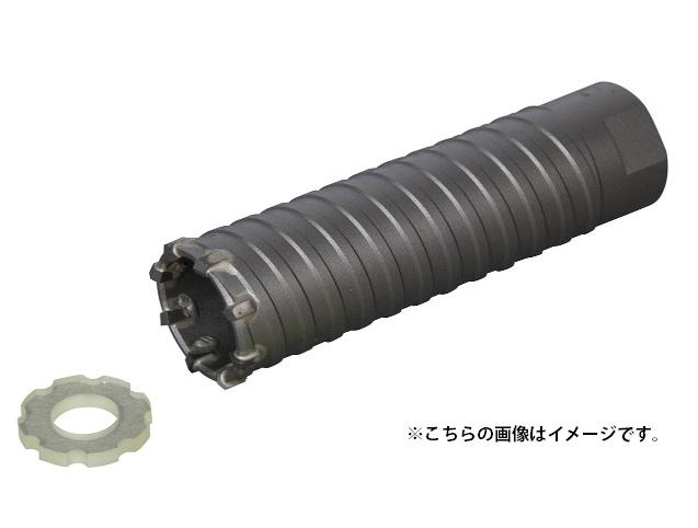 マキタ パーカッションコア A-49507 外径65mm 回転+打撃で使用 全長155mm 最大穿孔深さ315mm コンクリートの大径穴あけ用 makita ★
