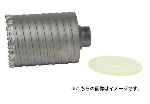 マキタ パーカッションコア A-49529 外径105mm 回転+打撃で使用 全長155mm 最大穿孔深さ315mm コンクリートの大径穴あけ用 makita ★