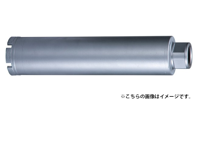 マキタ 湿式ダイヤモンドコアビット 薄刃一体型 φ56 A-57685 外径56mmx深さ260mm makita ★