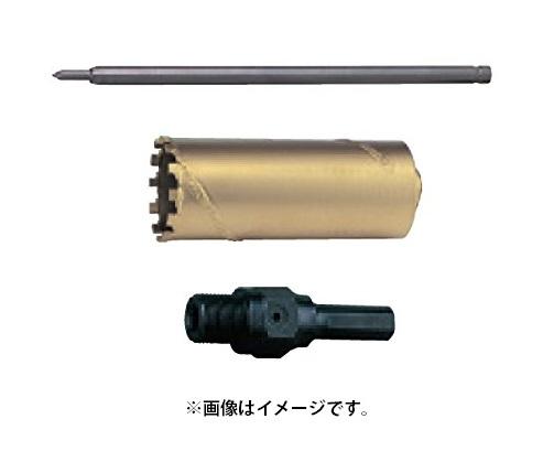 マキタ 乾式ダイヤモンドコアビット φ120 A-12930 外径120mm セット品(センタースティック・コアビットシャンク付) 穴あけ深さ165mm makita ★