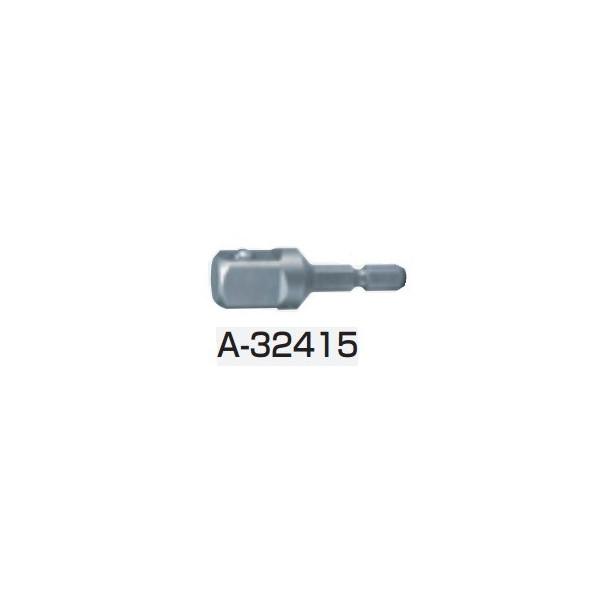 差込角12.7mm 限定特価 1 2020春夏新作 2 のソケット用 マキタ 電気式100Vのインパクトドライバ対応 A-32415 makita ソケットアダプタ 充電式14.4V以上