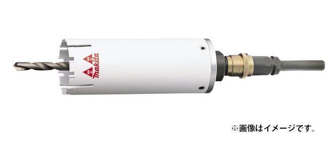 マキタ マルチサイディングコアビット 乾式 ブランド買うならブランドオフ φ65 セット品 A-35368 makita クランプシャンク 高品質 穴あけ深さ130mm センタードリル シャンク13mm付 外径65mm