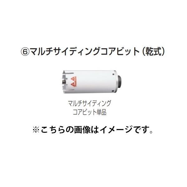 マキタ マルチサイディングコアビット 乾式 φ160 A-36108 穴あけ深さ130mm 単品 買取 ご注文で当日配送 makita 外径160mm