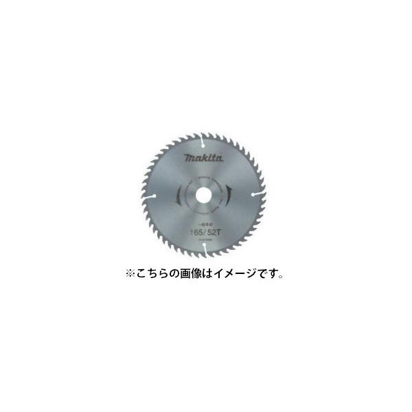 10枚セット マキタ チップソー A-42802 マルノコ用 一般木工用 外径165mm 刃数52 刃先厚1.6mm makita ★