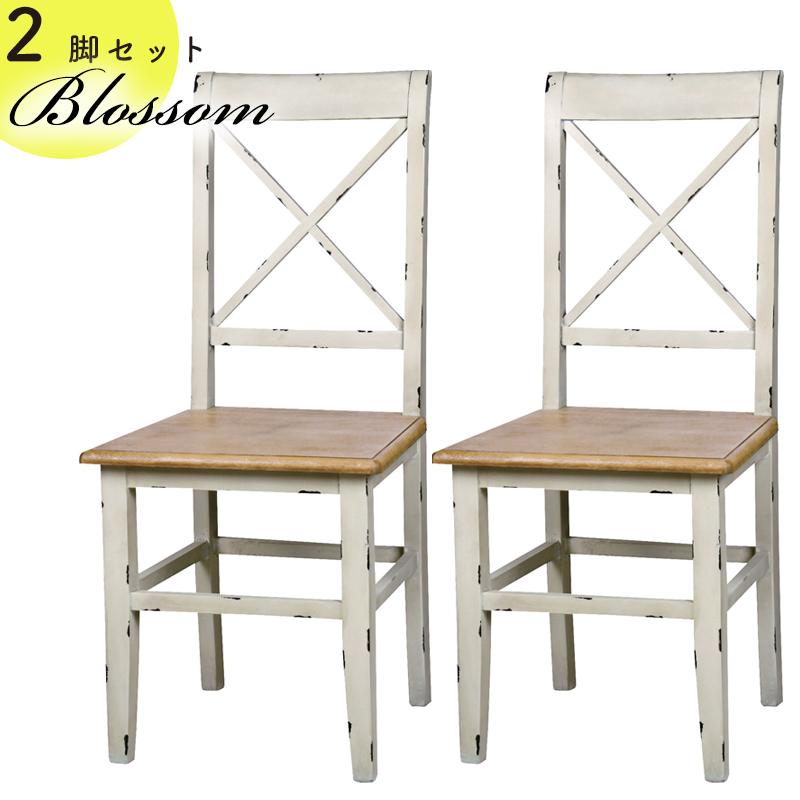 ダイニングチェア 2脚セット ブロッサム COL-019チェア フレンチ アンティーク 椅子 いす イス 木製 デスクチェア 食卓 北欧 ダイニング リビング おしゃれ カントリー デザイン おしゃれ 可愛い かわいい 家具 東屋 雑貨 【送料無料】