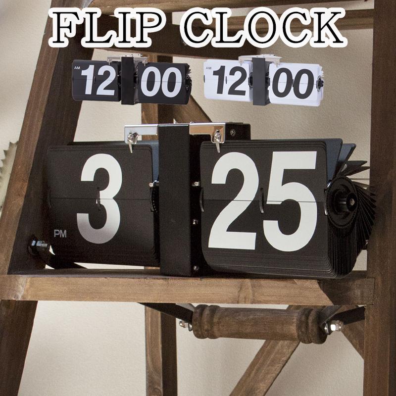 【送料無料】CLK-118BK CLK-118SBL フリップクロックCLK-118FLIP CLOCK 時計 クロック 壁掛け 置き時計 部屋 インテリア おしゃれ 玄関 リビング レトロ スタイリッシュ 東谷単1乾電池1本使用