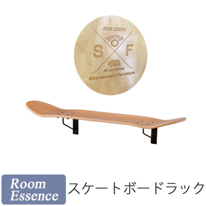 【送料無料】SF-202NA スケートボードラック本物のスケートボードデッキを使用したラックラック 棚 壁掛け 収納 リビング 部屋 インテリアスチール