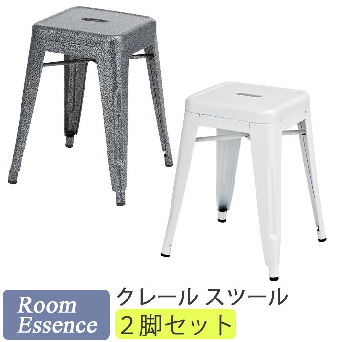 クレールスツール 選べる2脚セット PC-131BK PC-131IVスツール 椅子 スタッキング いす チェア スタッキング可能 積み重ね 収納 スチール 玄関 ダイニング リビング キッチン おしゃれ 家具【送料無料】