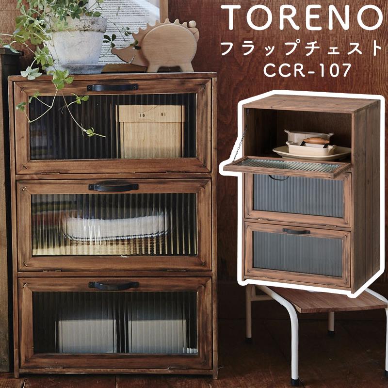 小物入ガラス 雑貨 ※北海道・九州地区では通常送料+送料500円