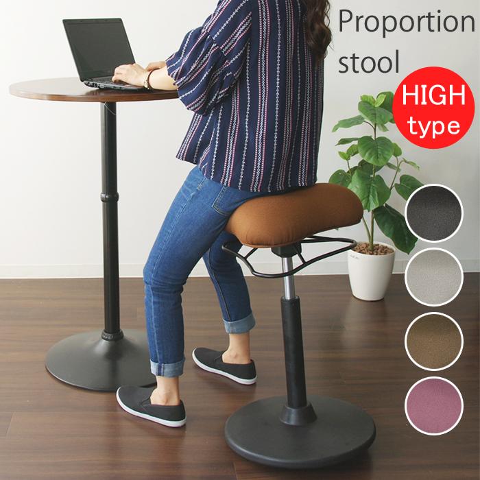 プロポーションスツール ハイタイプ 椅子 回転 高さ調整 いす プロポーション チェア スツール 姿勢 プロポーション カフェ ショールーム CH-800H ブラック 736295 ブラウン 736356 ライトグレー 736479 ピンク 736585