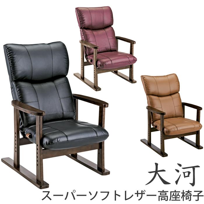 """※12月上旬以降のお届けです。【送料無料】ミヤタケ 日本製 YS-D1800HRスーパーソフトレザー高座椅子 """"大河""""ブラック740797 ワインレッド740582 ブラウン740650※11月上旬以降のお届けです。"""