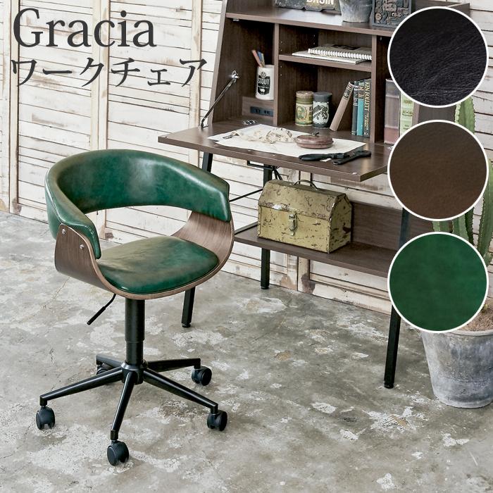 ワークチェア 椅子 オフィスチェア Gracia グラシア CH-J1900 オフイス 書斎 学習イス イス チェア 曲がり木 ビンテージ 合成皮革 男前 インテリア 360度回転 キャスター付き 高さ調節 シック モダン おしゃれ かっこいい