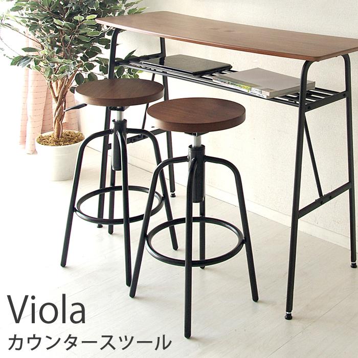 【クーポン配布中】【送料無料】KNC-026M カウンタースツール Viola ヴィオラ 丸い座面のシンプル可愛いカウンタースツール カウンターチェア バーチェアーハイチェア北海道・九州地区へのお届けは送料500円かかります。