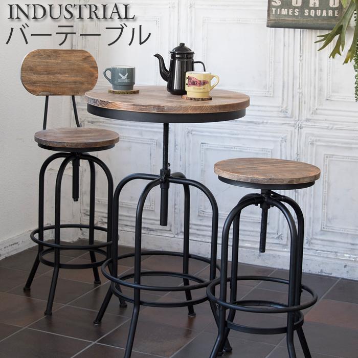 ※2月下旬以降です。バーテーブル ビンテージ KNT-A401 椅子 インダストリアル カウンターチェア カフェ チェア ハイチェア 天然木 天板高さ調整可能 シック モダン インテリア おしゃれ かっこいい