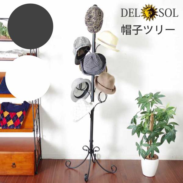 【クーポン配布中】※WH色は2月上旬以降です。【送料無料】ミヤタケ Del Sol(デルソル)帽子ツリー ポールハンガー ハット 帽子 収納 スチール おしゃれDS-P1708