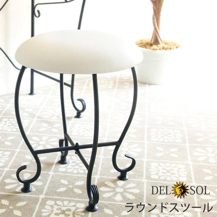 【クーポン配布中】【送料無料】ミヤタケ ラウンドスツール ントランスチェア スツール DS-CH3480S Del Sol(デルソル) 玄関椅子 椅子 いす ドレッサーチェア 腰掛台 レザー 合成皮革 PU スパニッシュ かわいい おしゃれ