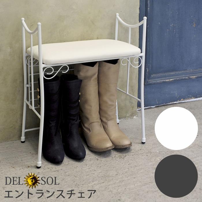 【送料無料】DS-BCW29S Del Sol(デルソル)脱ぎ履きがラクに♪ブーツも収納できるエントランスチェアエントランスチェア 収納 玄関 靴置き 玄関用品