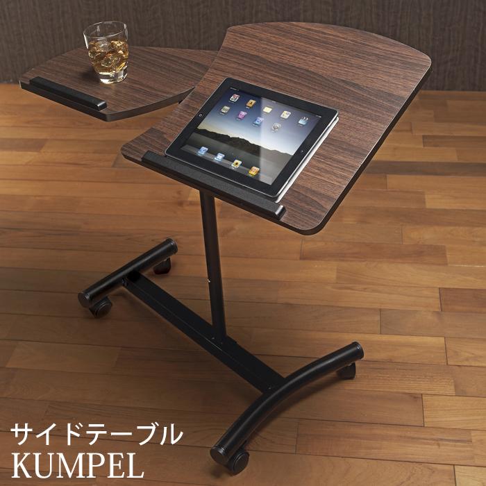 【クーポン配布中】※1月下旬以降です。【送料無料】ミヤタケ サイドテーブル LT-720 便利 ソファサイド ベッドサイド テーブルリクライナーチェアや高座椅子にぴったりなハイタイプのサイドテーブル天板高さ角度調節可能 iPadテーブル