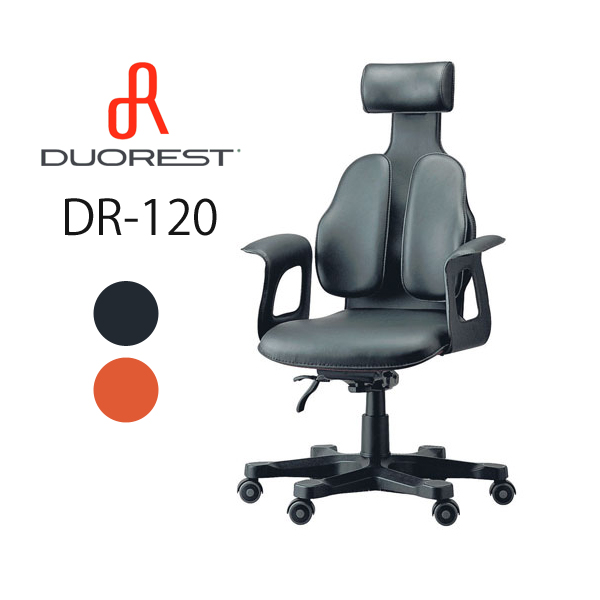 【送料無料】【メーカー直送】デュオレト DUOREST CHAIRMAN DR-120総本革張りの最高級チェアオフィスチェア 事務イス パソコンチェア OAチェアーハイバック 高機能チェア
