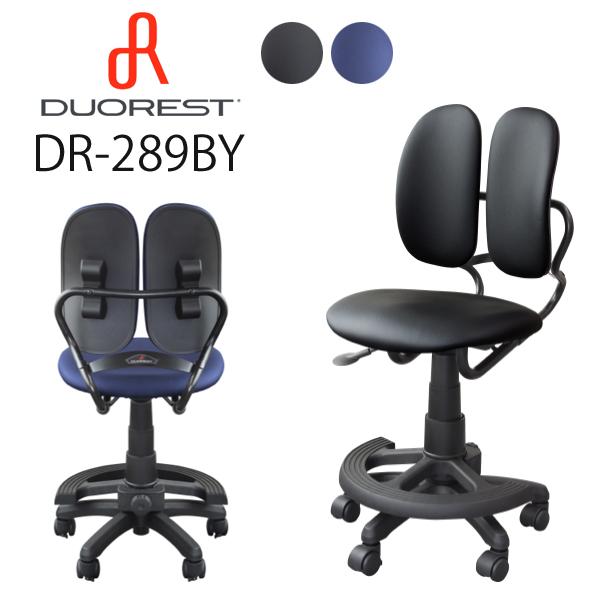 【送料無料】【メーカー直送】デュオレト DUOREST FIT+/FIT DR-289BYブラック ネイビー学習 オオフィスチェア パソコンチェア デスクチェア 書斎椅子 PCチェア OAチェア 高機能チェア