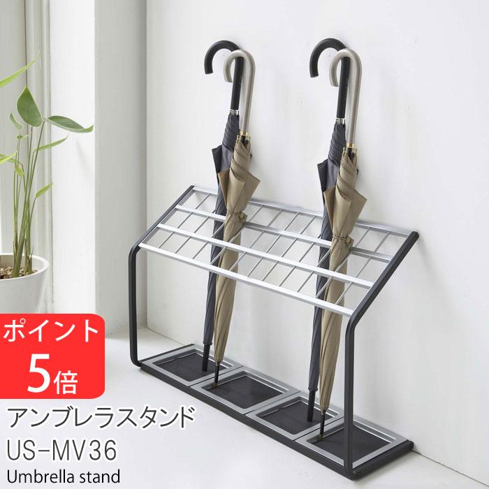 【一部地域を除き送料無料】YAMAZAKI 傘立て US-MVシリーズ Umbrella stand US-MV 36アンブレラスタンド US-MV 36本用07045