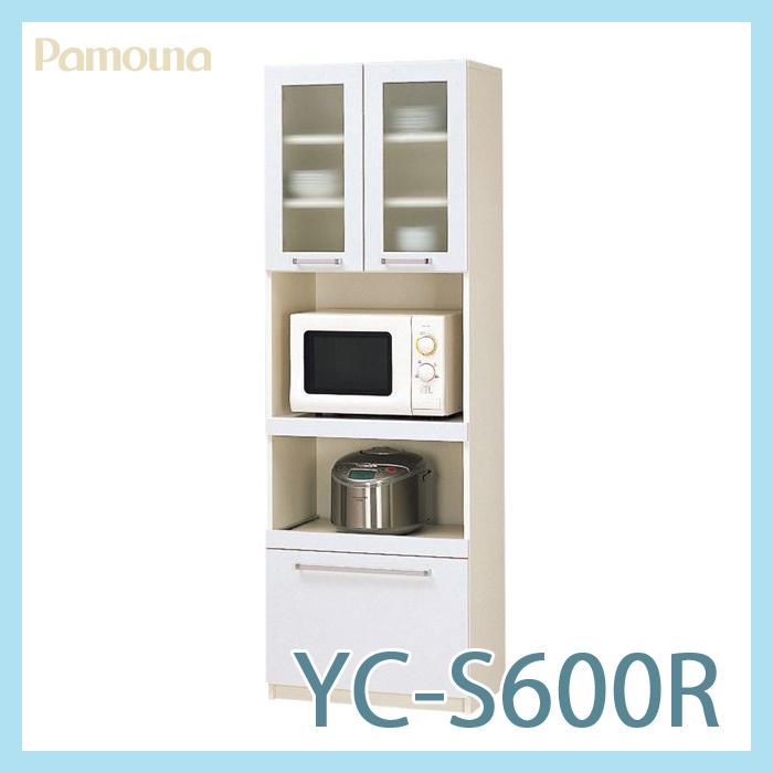 【開梱設置送料無料】パモウナ(Pamouna) YC-S600R YCシリーズサイドキャビネット キッチンキャビネット 食器棚高さ180cm 奥行40cm【代引き不可】