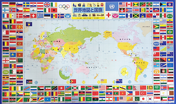 Kanaken rakuten global market desk mat world maps ampamp desk mat world maps amp flags hokkaido in 2016 for model desk mat world map japan map desk matt transparent matt desk mat separately purchased 500 yen gumiabroncs Gallery