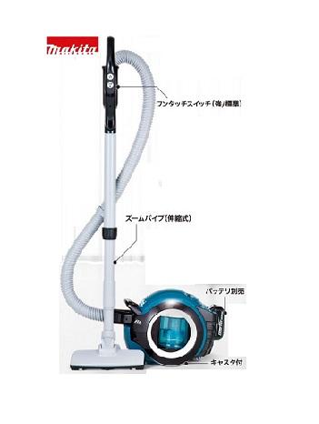 マキタ 充電式サイクロンクリーナ CL501DZ 本体 バッテリ・充電器別売 18V BLモーター