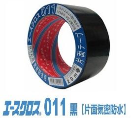 光洋化学 エースクロス 011黒 春の新作 75mm×20m 片面 AC07520 24巻入 毎日激安特売で 営業中です アクリル系 気密防水テープ 1ケース