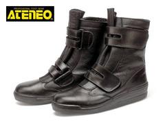 安全靴 マジックテープ【青木産業 R-350】安全靴 送料無料/ワークストリート 安全靴