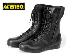安全靴 レディース 対応【青木産業 S53H3】安全靴 ブーツ/安全靴 女性/安全靴 送料無料/安全靴 半長靴/安全靴 編み上げ/ワークストリート 安全靴