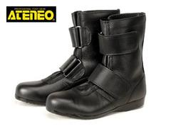 安全靴 レディース対応サイズあり 青木産業 S53H4 安全靴 マジックテープ 半長靴