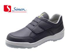 安全靴 シモン 安全靴 8818N静電仕様 安全靴 レディース シモン 静電スニーカー
