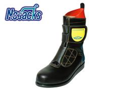 安全靴 レディース 対応【ノサックス HSKマジック】安全靴 マジックテープ/安全靴 女性/安全靴 送料無料/ワークストリート 安全靴