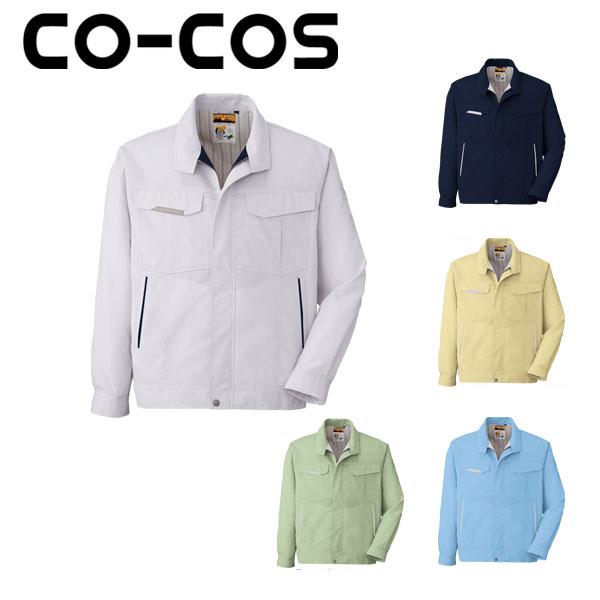 作業服 作業着 ワークウェア CO-COS(コーコス) 春夏作業服 長袖ブルゾン A-821