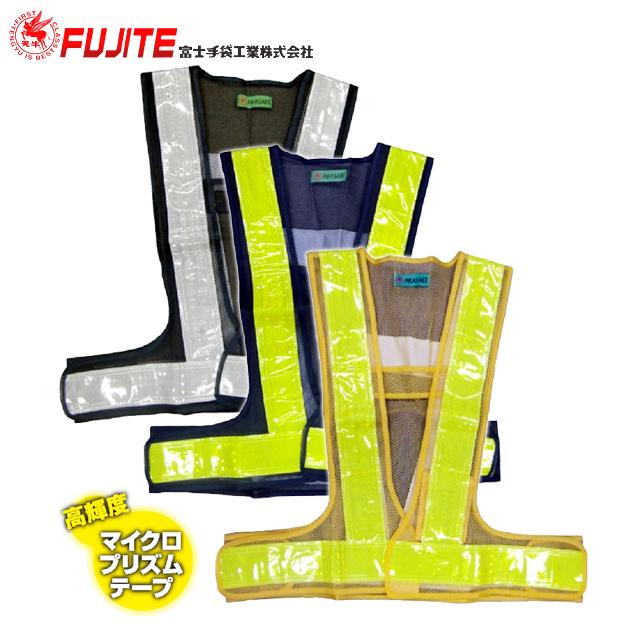 LED内臓設計なので丈夫で光面も広い 富士手袋工業 安全ベスト ピカセーフ 大決算セール 名入れ 受注生産品 LED電飾ベスト 4265
