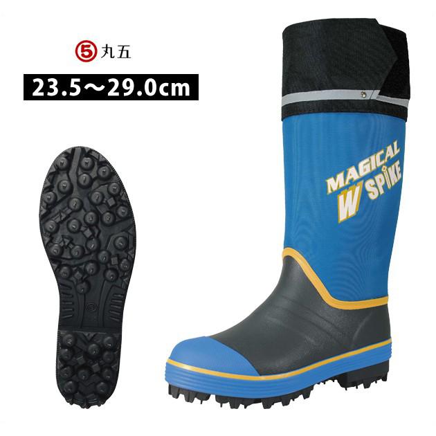 人気 おすすめ 山林作業 傾斜地での作業に最適のスパイク長靴 長靴 U960 まとめ買い特価 マジカルスパイク 丸五