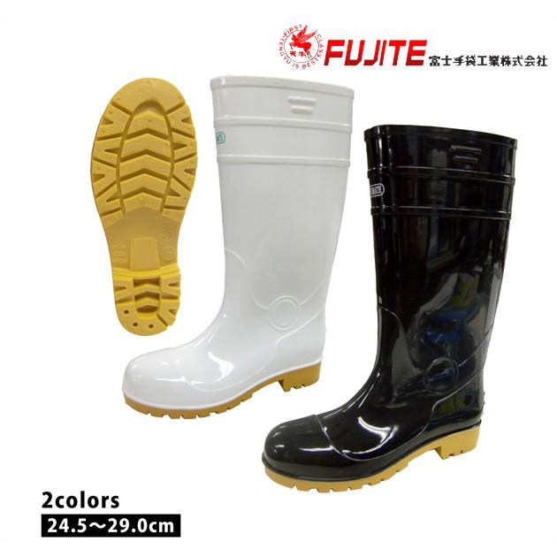 他の追随を許さない高品質 低価格 完全耐油 スーパーSALE 長靴 富士手袋工業 買取 鉄芯耐油セフメイトセイバー 着後レビューで 送料無料 8893