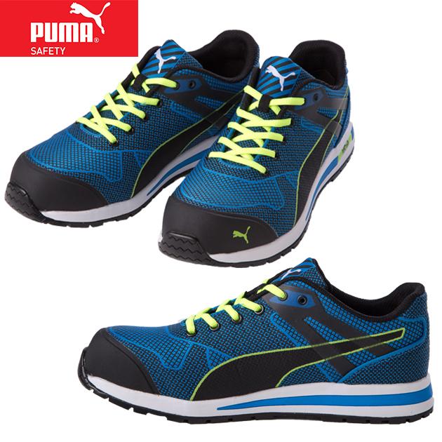 安全靴 PUMA Blaze Knit Low ブレイズ ニット ロー ブルー 64.236.0 ワークシューズ セーフティーシューズ 作業靴 メンズ