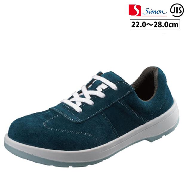 安全靴 シモン JIS合格安全靴 AW11BV