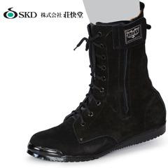 荘快堂 安全靴 高所作業適応安全靴ハイトワーク(スエード) VO-310 (踏み抜き防止/防災グッズ/災害 グッズ/災害対策)
