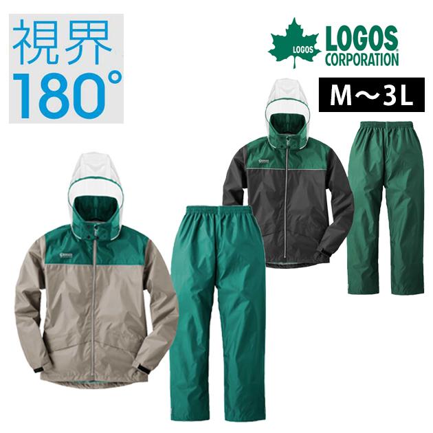 LOGOS|ロゴス|レインウェア|クリアフードレインスーツ ライム 28735