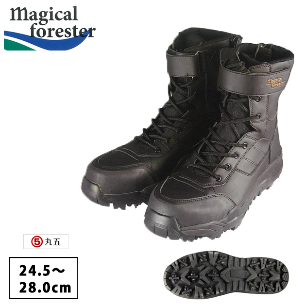 安全靴 丸五 スパイクソール サイドファスナー マジックテープ つま先補強 林業 狩猟 ブーツ マジカルフォレスタ― #005