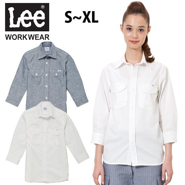 作業服 作業着 ワークウェア Lee リー 通年作業服 レディースシャンプレー七分袖シャツ LCS43004