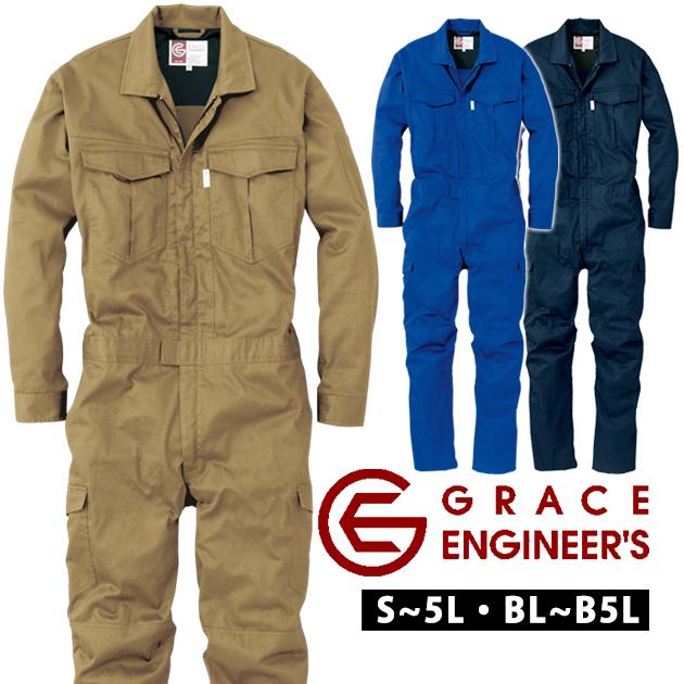 つなぎ ツナギ服 おしゃれ レディース対応 4L GRACE ENGINEER`S グレイスエンジニアーズ 通年作業服 コットンツイル長袖ツナギ GE-220