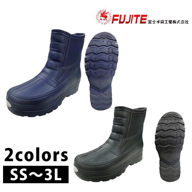驚きの軽さで歩きやすい 雨の中で大活躍すること間違いなし スーパーSALE 長靴 富士手袋工業 売り込み 62-34 かるながレインシューズ 与え