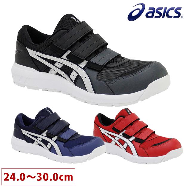 安全靴 asics アシックス ウィンジョブ CP205 REGULAR 1271A001