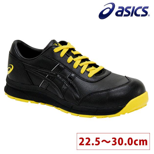 asics|アシックス|安全靴|ウィンジョブ CP30E 1271A003