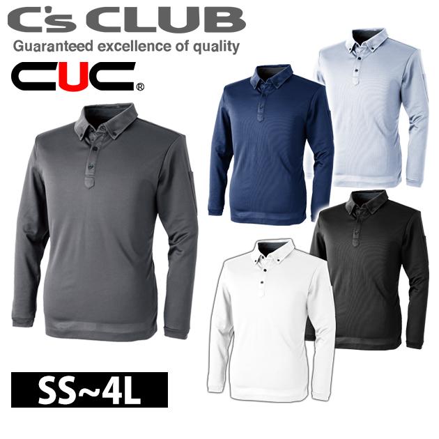 作業服 作業着 ワークウェア SS~4L 中国産業 通年作業服 パフォーマンス長袖ポロシャツ 1110