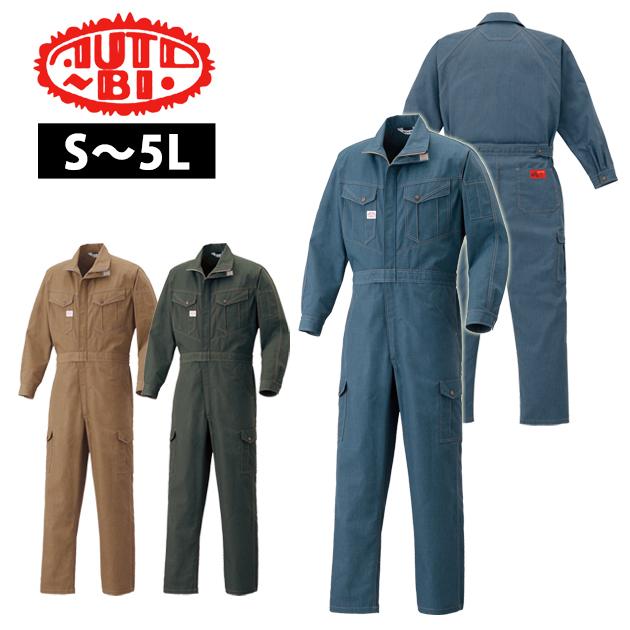 作業服 作業着 ワークウェア S~LL AUTO-BI 山田辰 通年作業服 ツヅキ服 1-6300